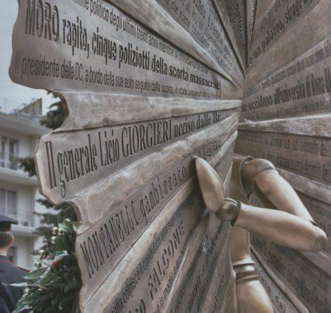 Pordenone, Tribunale, Tra il Bene e il Male